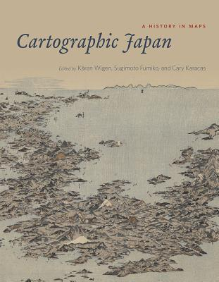 Cartographic Japan - A History in Maps