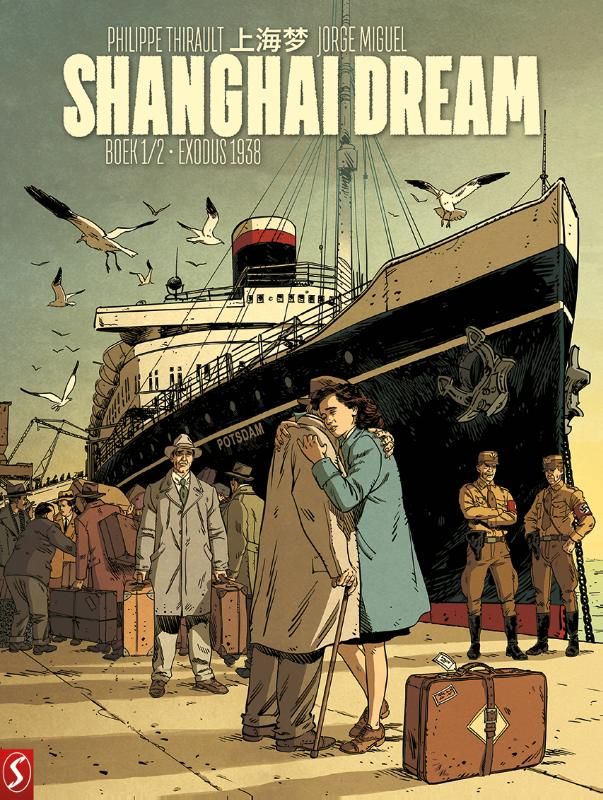 Shanghai Dream 1 - Exodus 1938