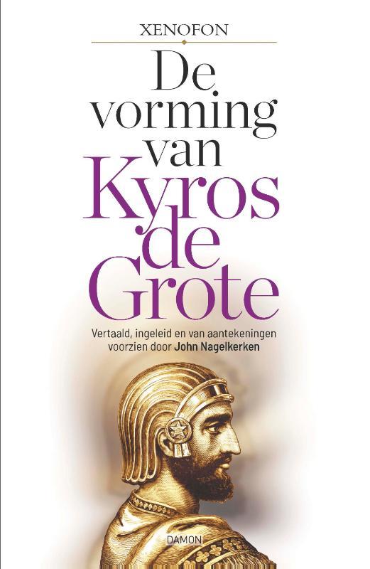 Xenofon, De vorming van Kyros de Grote