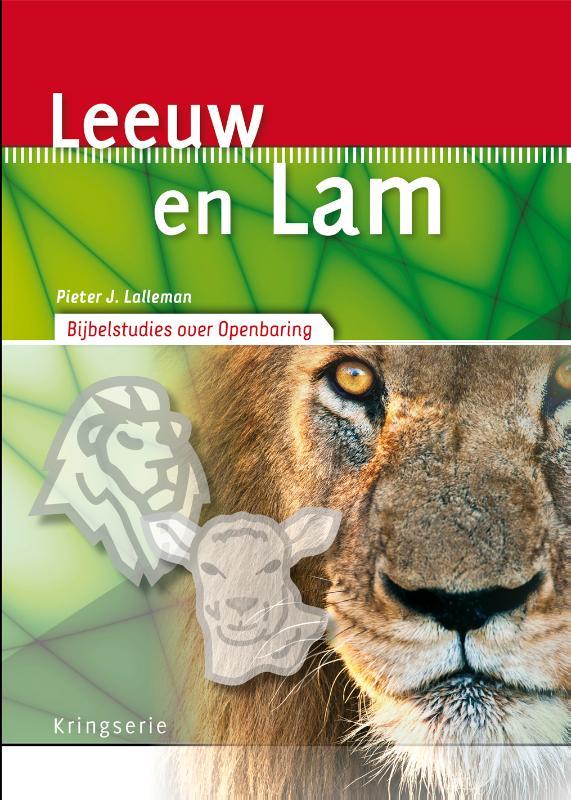 Kringserie - Leeuw en lam