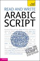 Teach Yourself  Read and Write Arabic Script