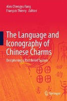 The Language and Iconography of Chinese Charms