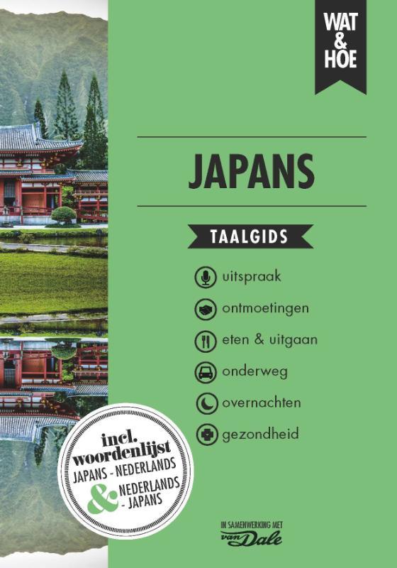 Wat & Hoe taalgids - Japans