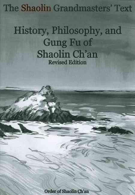 The Shaolin Grandmasters' Text