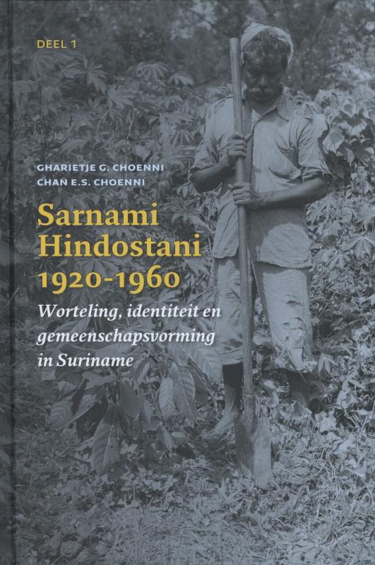 Sarnami Hindostani 1920-1960