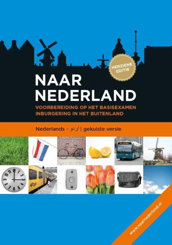 Nederlands - Urdu (gekuiste versie)