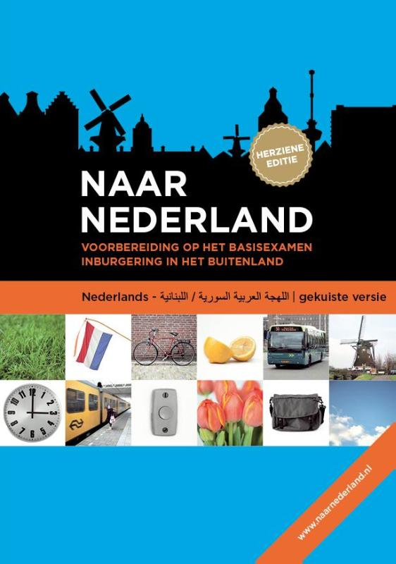 Naar Nederland Libanees-Syrisch Arabisch