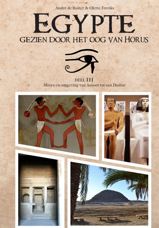 Egypte, gezien door het Oog van Horus.