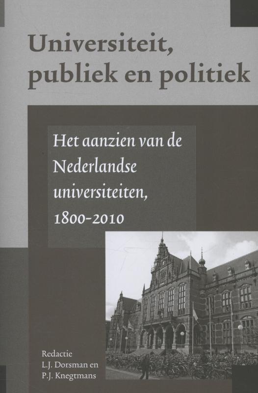Het aanzien van de Nederlandse universiteiten