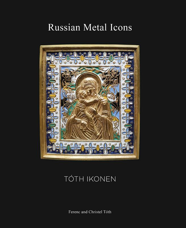 Russian Metal Icons