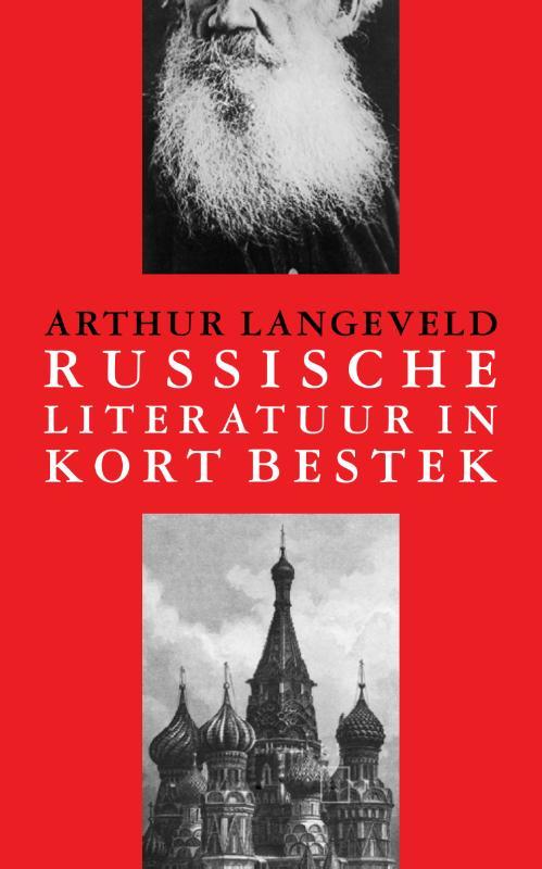 Russische literatuur in kort bestek