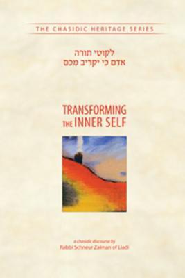 Transforming the Inner Self (CHS)