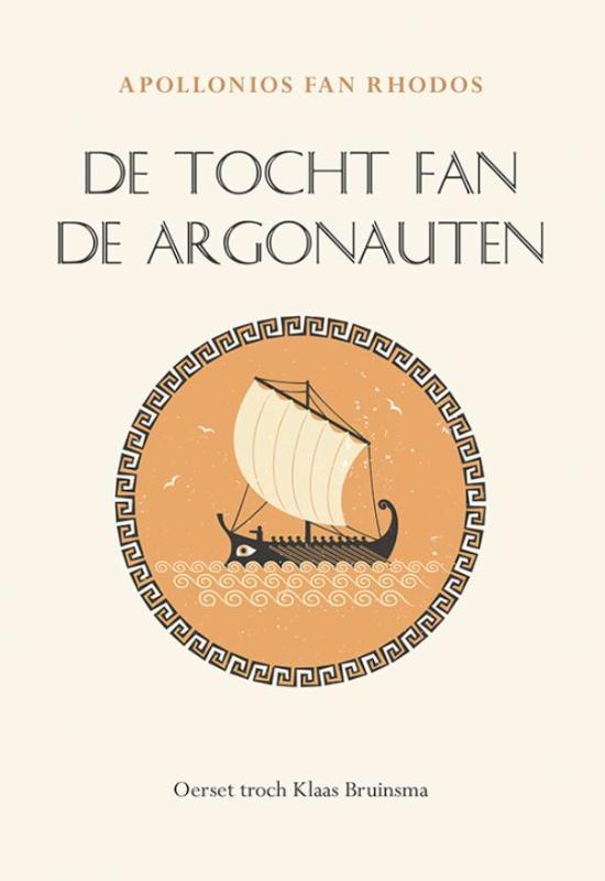 De tocht fan de Argonauten
