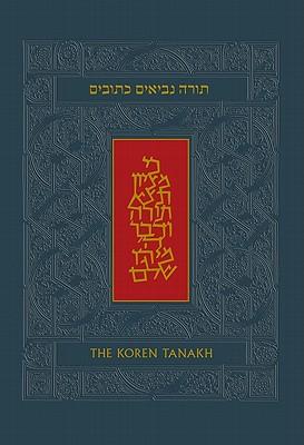 Koren Tanakh-FL-Personal Size