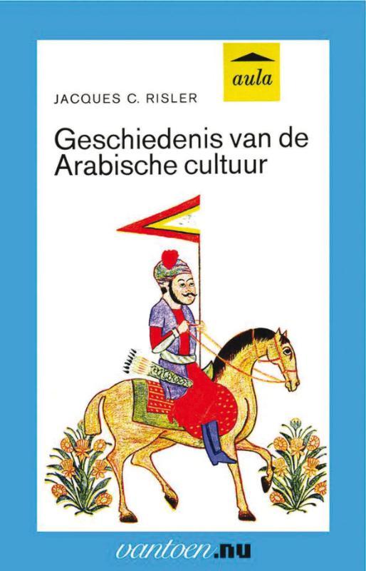 Geschiedenis van de Arabische cultuur