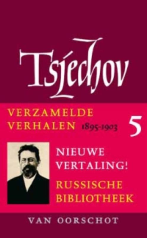 Verzamelde werken 5 Verhalen 1894-1903