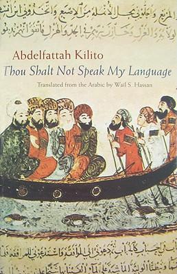Thou Shalt Not Speak My Language