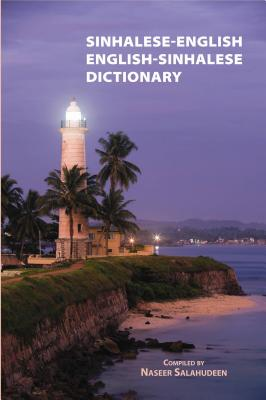 English-Sinhalese/ Sinhalese-English Dictionary