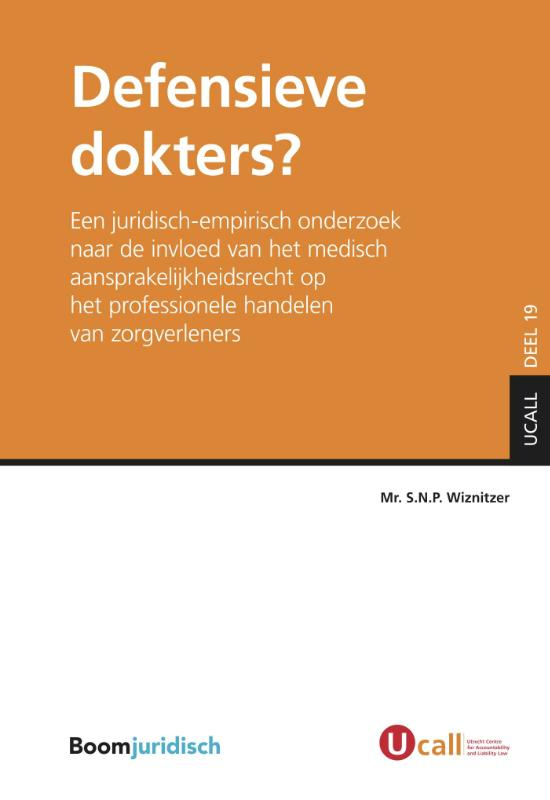UCALL - Utrecht Centre for Accountability and Liability Law