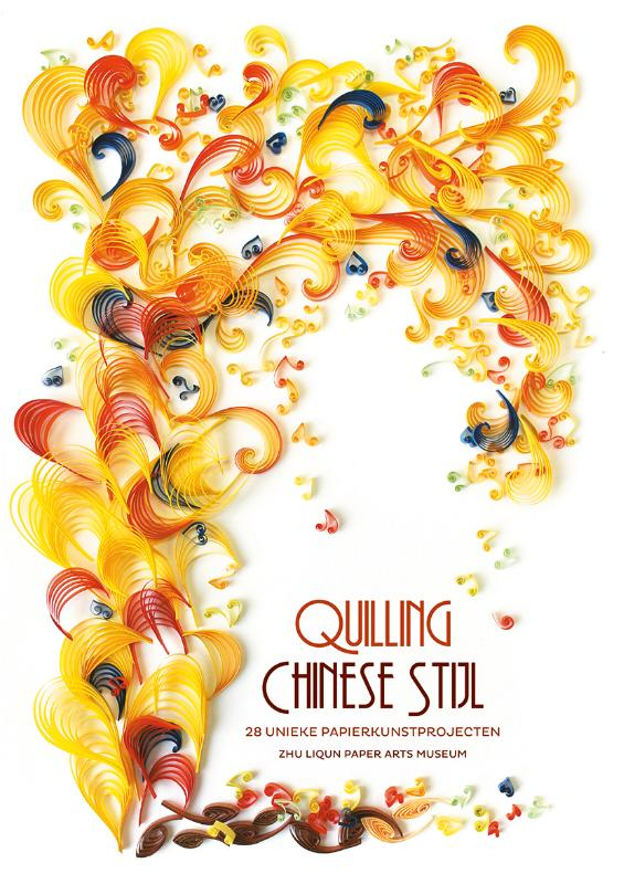 Quilling Chinese Stijl
