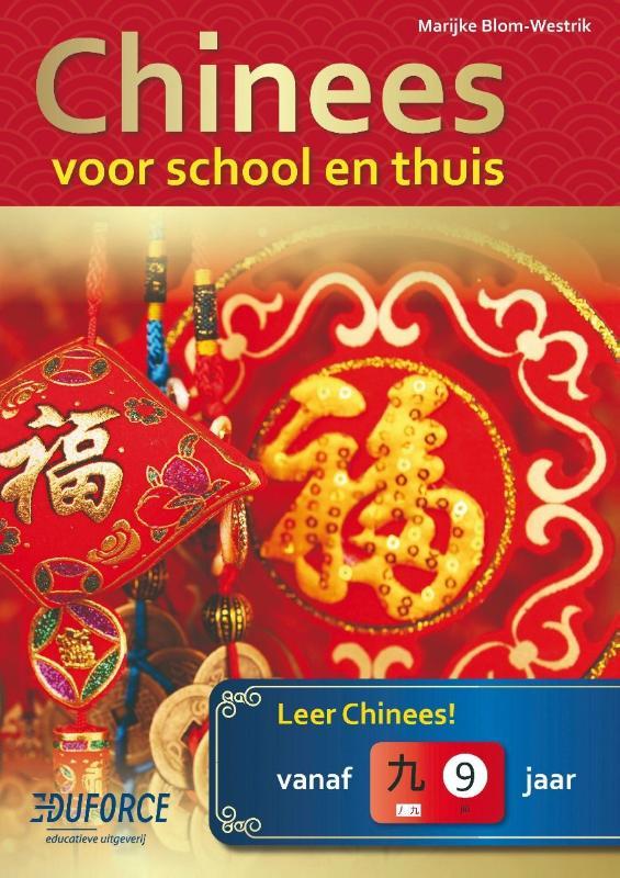 Chinees voor school en thuis, lesboek