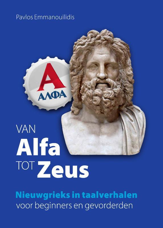Van Alfa tot Zeus