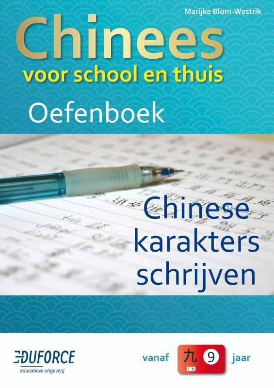 Chinees voor school en thuis, oefenboek