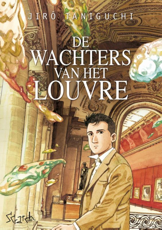 Wachters van het Louvre